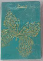 Блокнот у клітинку на резинці Метелик № WB-5610