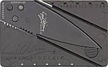 Ніж-кредитка подарунковий складаний Cardsharp (кардшарп), фото 2