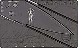 Нож-кредитка подарочный складной Cardsharp (кардшарп), фото 2