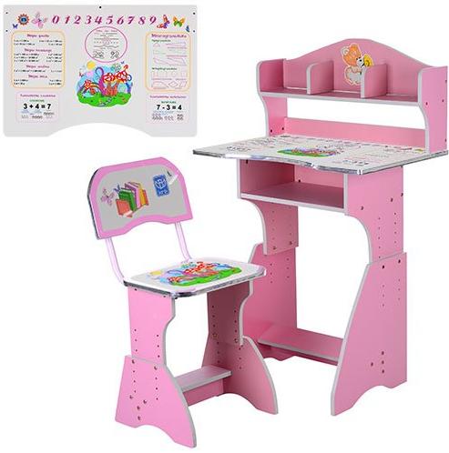 Детская парта со стульчиком Bambi  HB-2070-02-7 Украинская азбука розовая