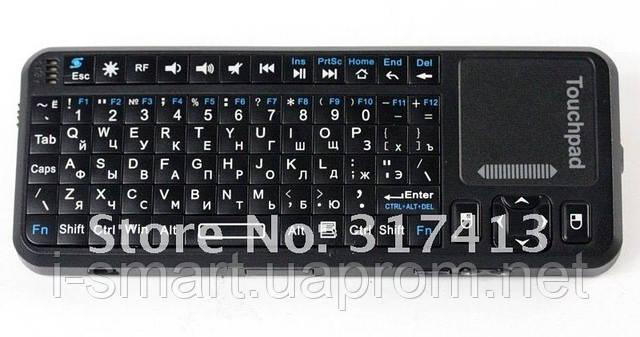 Русская версия манипулятора iPazzPort Mini Handheld 2.4G клавиатура  + лезерная указка + тачпад