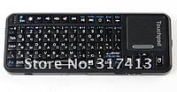 Русская версия манипулятора iPazzPort Mini Handheld 2.4G клавиатура  + лезерная указка + тачпад , фото 1