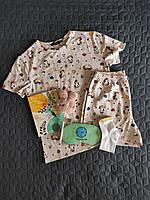 Подарочный набор с женской трикотажной пижамой Единорожки для романтичной натуры на Новый год