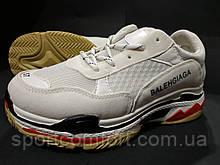Кросівки Balenciaga бежеві