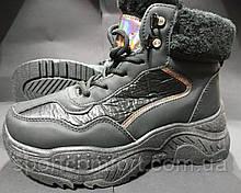 Ботинки женские мех черные 36 размер