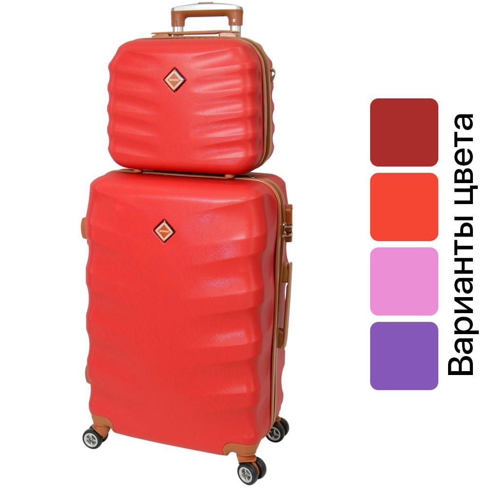 Комплект чемодан + кейс Bonro Next средний дорожный набор