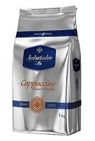 Капучино для вендинга Ambassador French Vanilla 1000 гр  АКЦИЯ 10+1