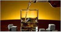 Кубики-камни для охлаждения виски Whiskey Stones