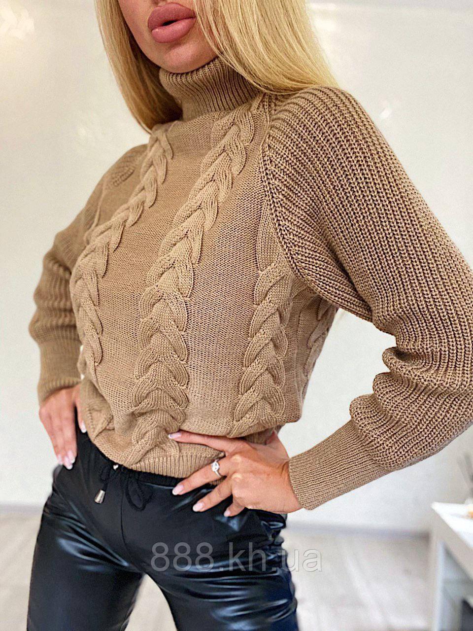Стильный вязаный свитер с объёмными рукавами , теплый, 42-46 р, цвет кемел