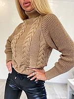 Стильный вязаный свитер с объёмными рукавами , теплый, 42-46 р, цвет кемел, фото 1