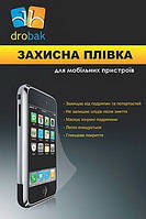Защитная пленка для телефона Drobak для Samsung Galaxy Grand 2 Duos G7102 (505206)