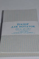 Бумага для записей  100*155 мм газетка Б3В-3  Бриск