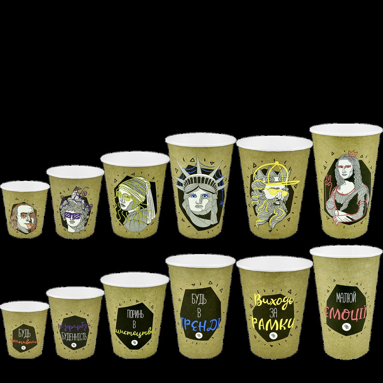 Все для кофейни от Petrovka HoReCa