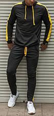 Мужской спортивный костюм с лампасами темно серого цвета с желтыми лампасами, фото 3
