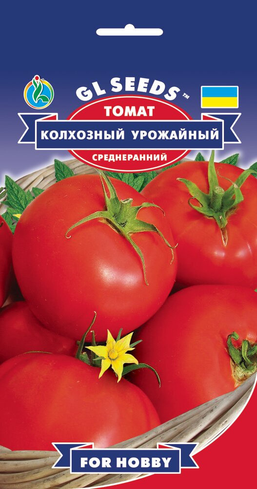 Семена Томата Колхозный урожайный (0.25г), For Hobby, TM GL Seeds