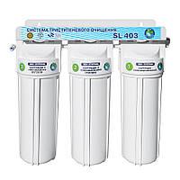 Система 3-х ступеневого очищення Bio+ systems (очистка + пом`якшення) SL403-NEW + монокран
