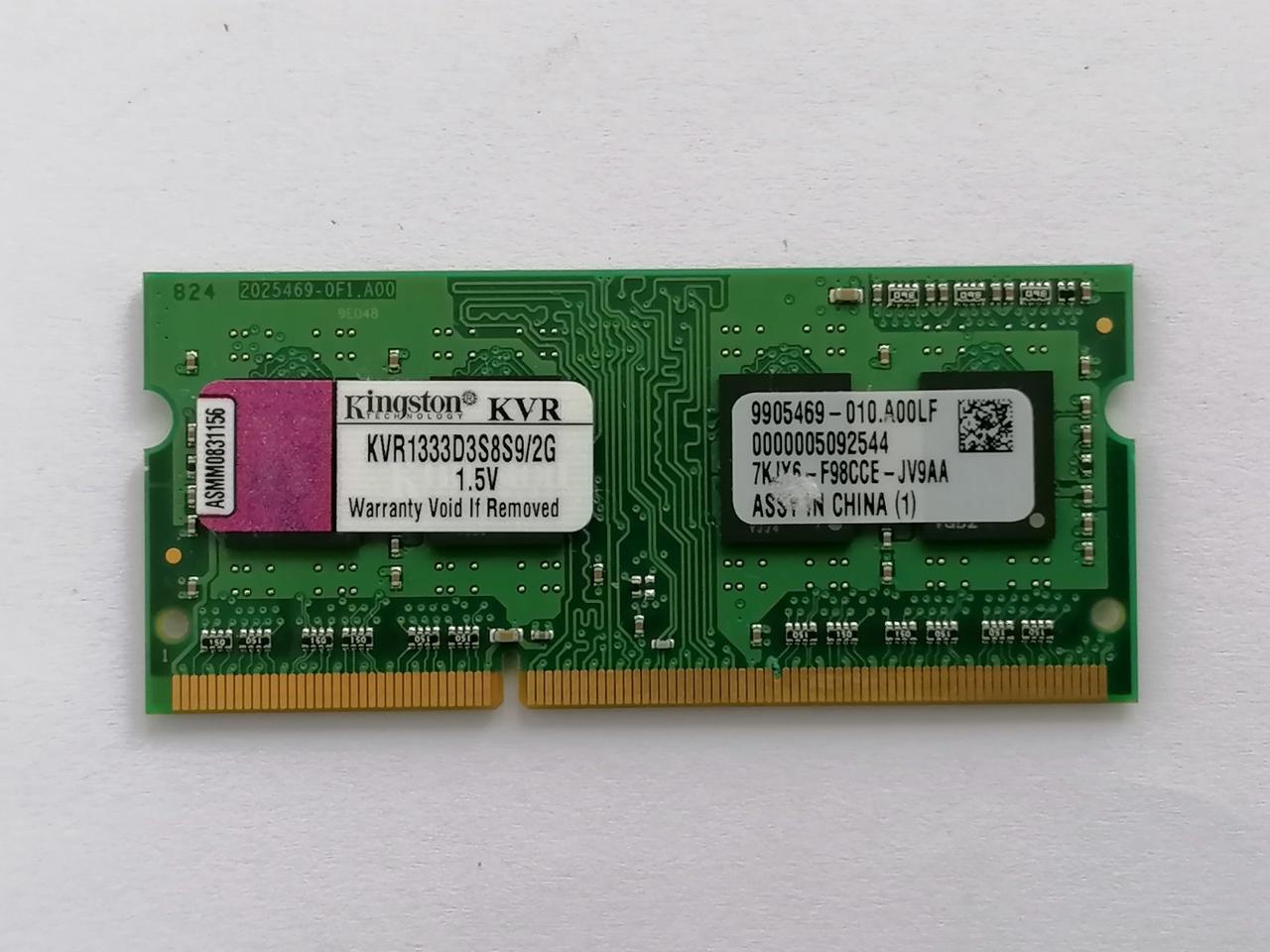 Оперативная память Kingston SODIMM  DDR3-1333, 2GB, PC3-10600 - KVR1333D3S8S9/2G