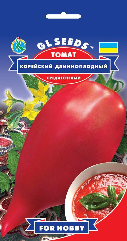 Семена Томата Корейский длинноплодный (0.2г), For Hobby, TM GL Seeds