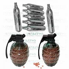 Баллончики для пневматики SAS 40 штук + 2 упаковки шарики ВВ 2000 шт (граната)