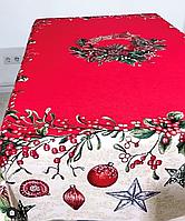 Скатерть гобеленовая с люрексом Новогодняя 180 х 140 см 732-056