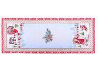 Раннер гобеленовый с люрексом Новогодний 100 х 40 см 716-039