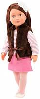 Виниловая кукла Сиена (46 см), Our Generation