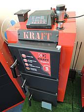 Твердотопливный котел Kraft S сталь 5мм на электронном управлении / Крафт S, фото 3