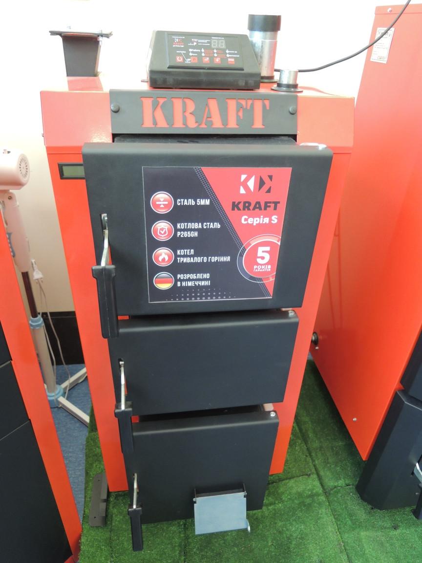 Твердотопливный котел Kraft S сталь 5мм на электронном управлении / Крафт S