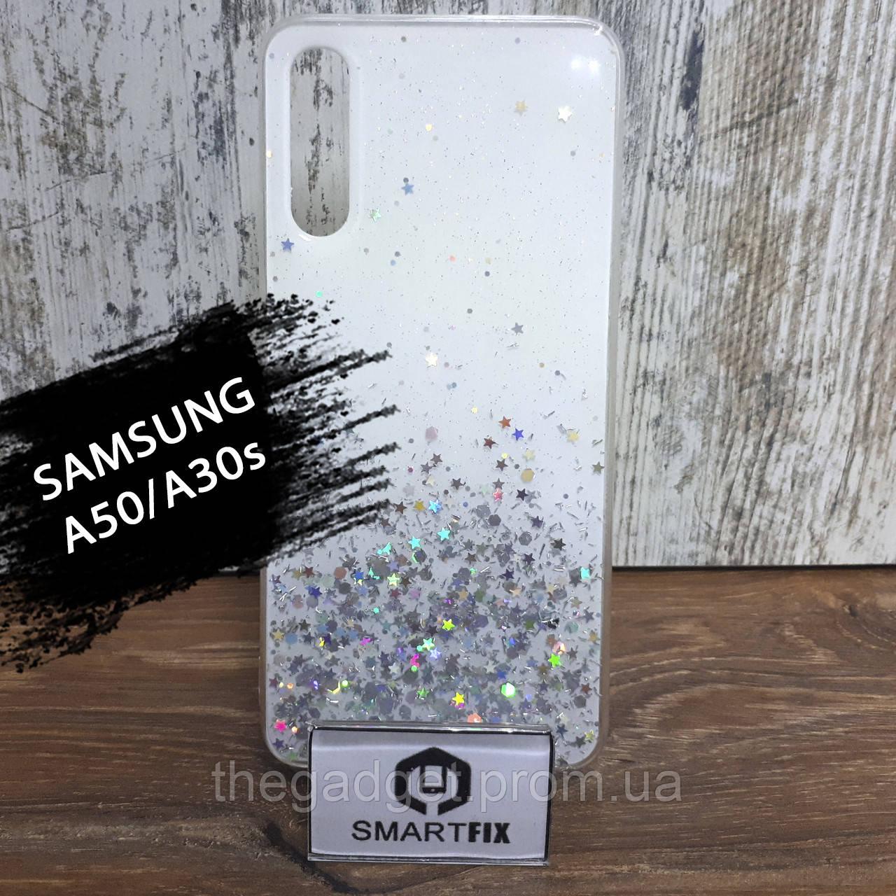 Блестящий чехол для Samsung A30S / A307 A50 / A505
