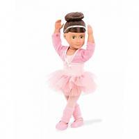 Вінілова лялька балерина Сідней Чи (46 см) Deluxe з аксесуарами (22 шт), Our Generation