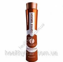Кератин для выпрямления волос Happy hair Coffee Smash 500 мл
