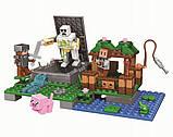 Конструктор Minecraft 10962 Голем на ферме 219 деталей, в коробке, фото 3