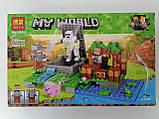 Конструктор Minecraft 10962 Голем на ферме 219 деталей, в коробке, фото 4