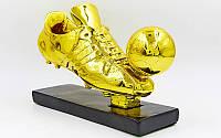 Награда спортивная футбол 1346-B2 (статуэтка наградная бутса с мячем): 15х21х7,5см