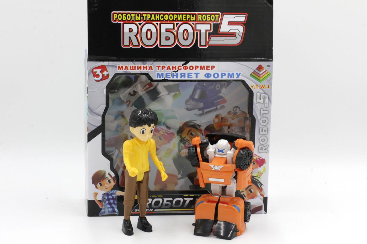 Трансформер ROБOT 5. Машина оранжевого цвета меняет форму