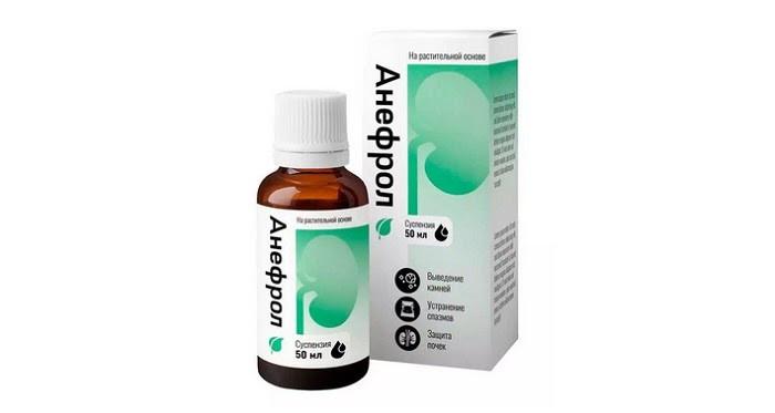 Анефрол- капли от мочекаменной болезни