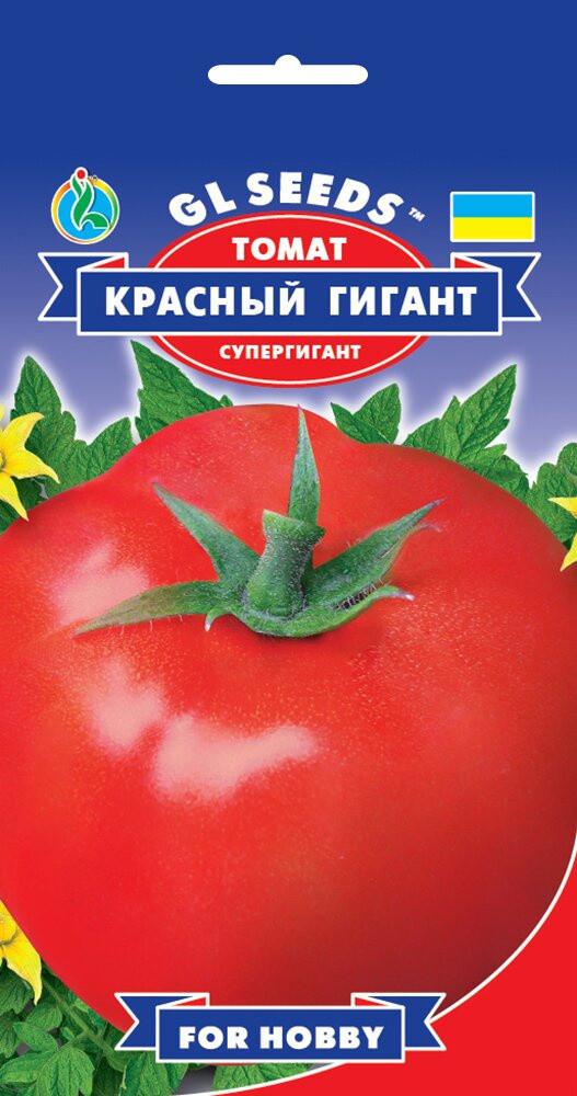 Семена Томата Красный гигант (0.1г), For Hobby, TM GL Seeds
