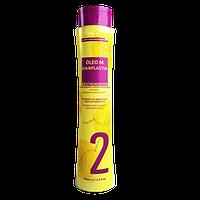 Кератин для выпрямления волос Happy hair Oleo M Hairplastia кератин 500 мл