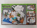 Конструктор Minecraft 10811 Полярное иглу 284 детали, в коробке, фото 2