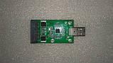 USB 3.0 USB 2.0 переходник адаптер для mSATA SSD, фото 2