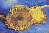 """Схема для вишивання бісером на атласі """"Репродукція В. Ван Гога (Два зрізаних соняшника)"""""""""""