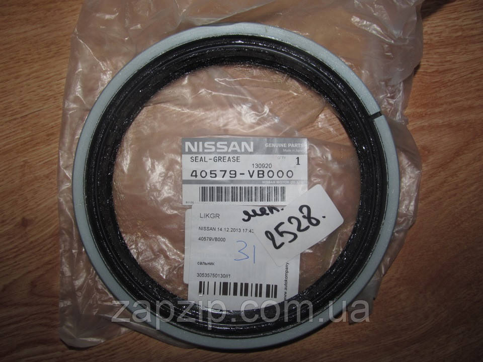 Сальник поворотного кулака NISSAN - 40579-VB000