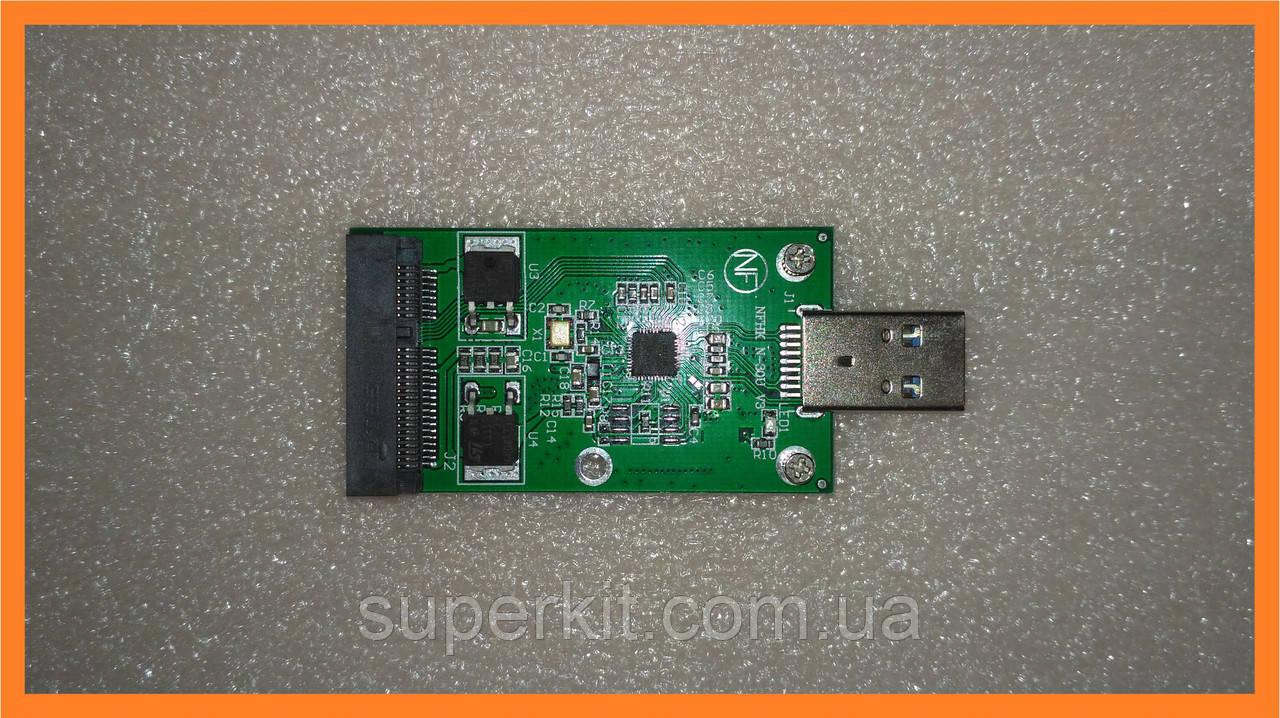 USB 3.0 USB 2.0 переходник адаптер для mSATA SSD