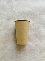 Стакан бумажный крафтовый 330 мл Кард Гласс 50 штук, фото 1
