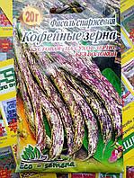 Семена Фасоль спаржевая Кофейные зерна, 20 г