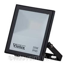 Прожектор LED Violux NORD 20W SMD 6000K 1700lm IP65 вуличне освітлення