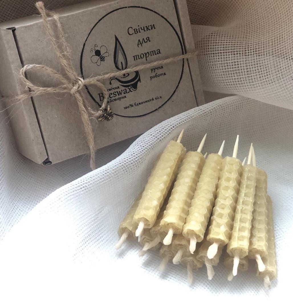 Свічки для торту з натуральної вощини 16 шт