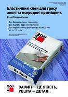 Еластичний клей для Грес Elast-FliesenKleber 25кг