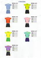 Форма футбольная LIGA SPORT, фото 1