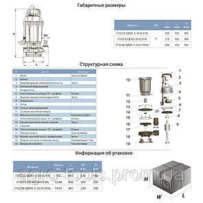 Насос дренажний 0.55 кВт Hmax 20м Qmax 210л/хв AQUATICA (773233), фото 2